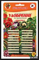 Удобрение в палочках от вредителей, 20 шт. купить оптом в Одессе от производителя 7 км