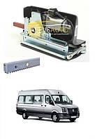 Электропривод сдвижной двери для Volkswagen Crafter 2006 1-о моторный,Львов