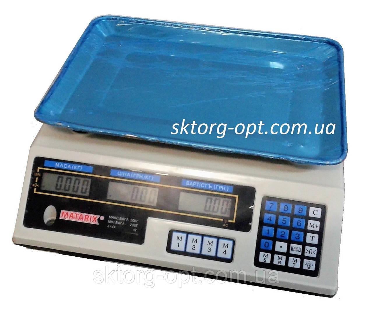 Торговые весы MATARIX 40 кг