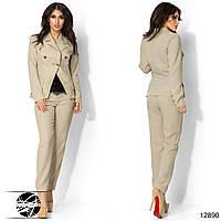 Женский брючный костюм бежевого цвета. Модель 12890.