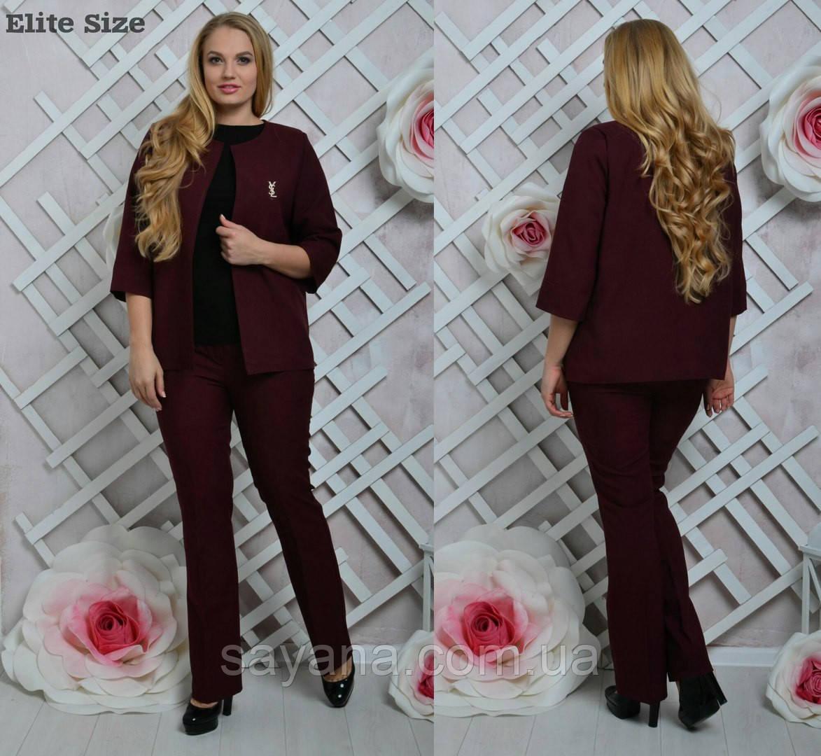 """Женский классический костюм """"YSL"""": жакет и брюки, 3 цвета. Но-12-0217"""