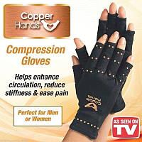 Карнавальные перчатки и перчатки-лапы Copper Hands Gloves, оригинальные черные перчатки, перчатки gloves