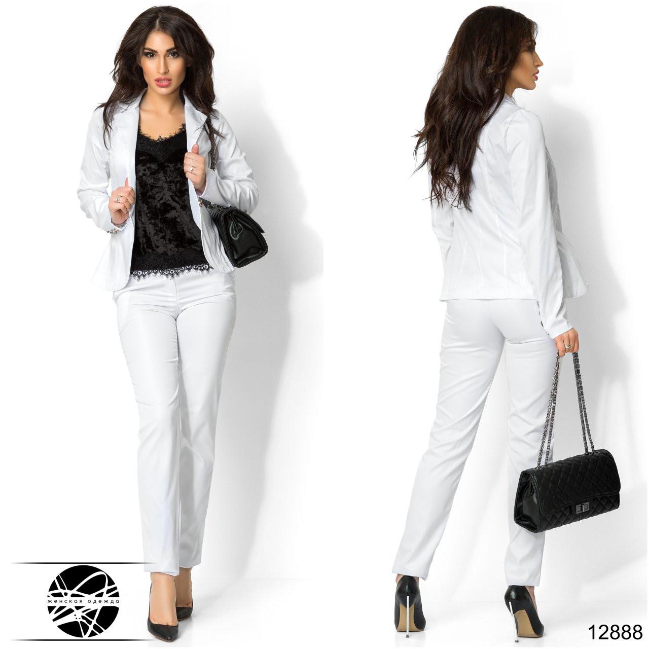 Женский костюм белого цвета доставка