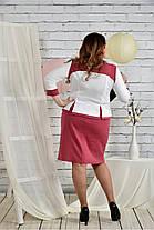 Женское платье для праздника 0442 цвет фрез размер 42-74 / батальное, фото 3