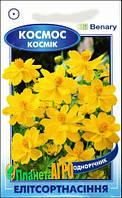"Семена цветов Космос (Космея) Космик желтый, 10 шт. "" Елітсортнасіння"""