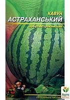 """Арбуз """"Астраханский """" (Большой пакет) ТМ """"Весна"""" 4г"""