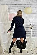 Женское платье свободного кроя 0433 цвет синий размер 42-74 / батальное, фото 4