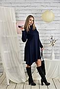 Женское платье свободного кроя 0433 цвет синий размер 42-74 / батальное, фото 2