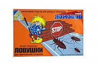 """Инсектицидные ловушки для уничтожения тараканов """"Домовой Прошка"""" 6шт"""