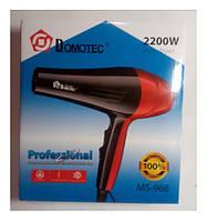 Фен для волос Professional Domotec MC-968 2200W!ОПТ