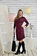 Женское платье с рюшами 0432 цвет бордо размер 42-74, фото 3