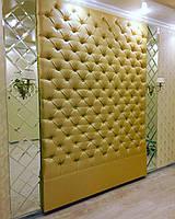 Мягкие стеновые панели с утяжками и пуговицами в ромбах, каретная стяжка, капитоне