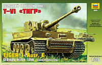 "Немецкий тяжелый танк ""Тигр"""
