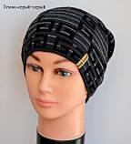 Красивая шапка для мальчика темно серого цвета , фото 5