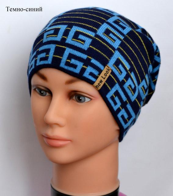 Красивая шапка для детей мальчикам