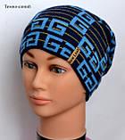 Красивая шапка для мальчика темно серого цвета , фото 7