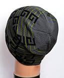 Красивая шапка для мальчика темно серого цвета , фото 3