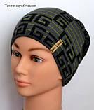 Красивая шапка для мальчика темно серого цвета , фото 2