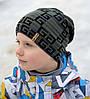 Красивая шапка для мальчика темно серого цвета