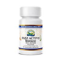 Бад NSP Fizz Active Immune Физ Актив иммунный НСП 20 таблеток по 330 мг