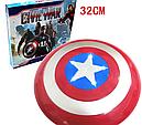 Щит Капитан Америка в коробочке 32см, фото 2