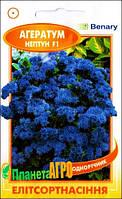 """Семена цветов Агератум Нептун F1 синий, 10 шт, """"Елітсортнасіння"""""""