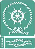 Трафарет самоклеющийся многоразовый Штурвал и морской узел АРТ-042