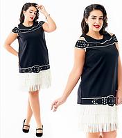 Черно-белое женское платье большого размера сбахромой