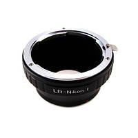 Адаптер переходник Leica R LR - Nikon 1 J1, кольцо