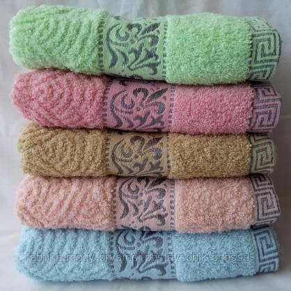 Недорогое махровое полотенце. Размер: 1,0 x 0,5