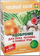 Удобрение Чистый Лист для лука, чеснока и пряных трав 300г купить оптом в Одессе от производителя 7 км