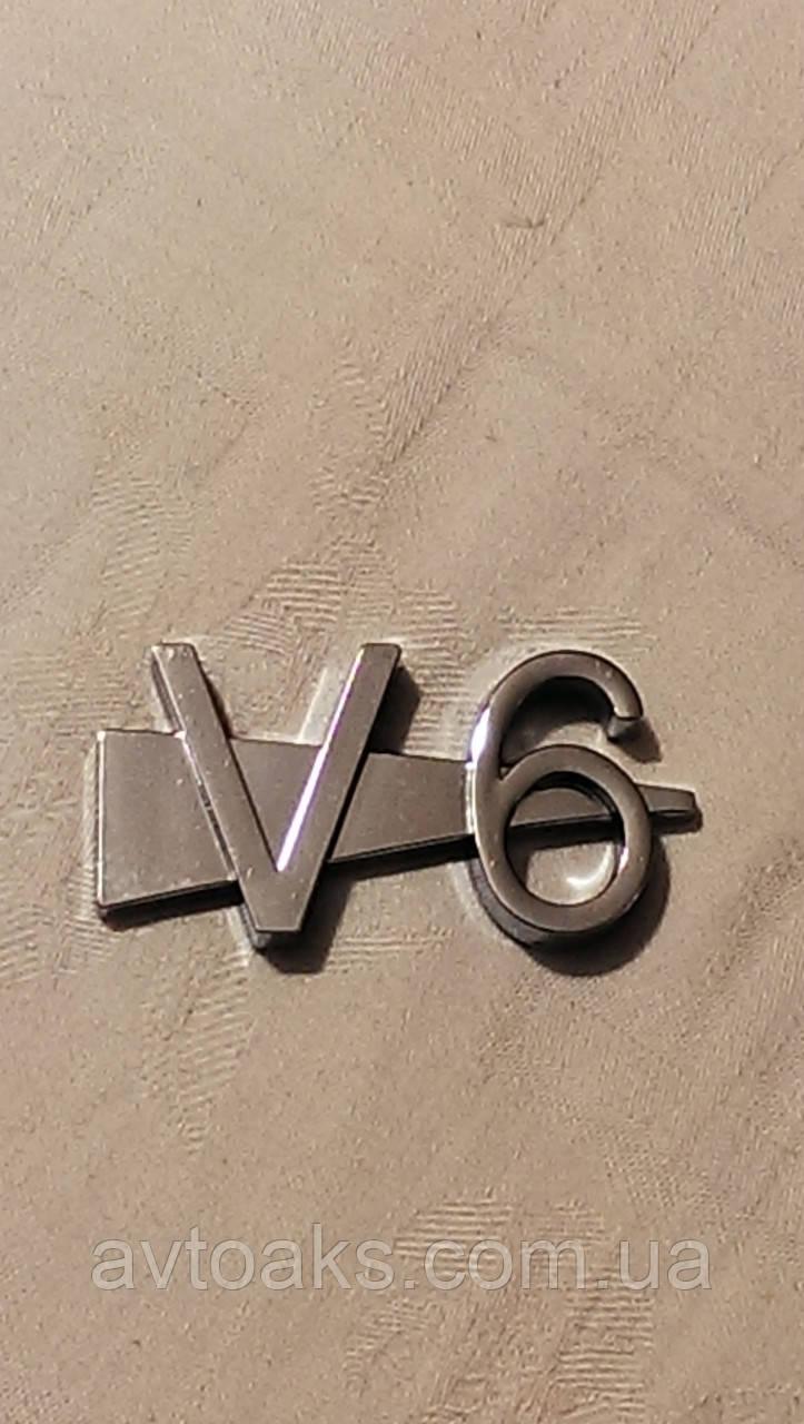 Наклейка V6, объемная, хром
