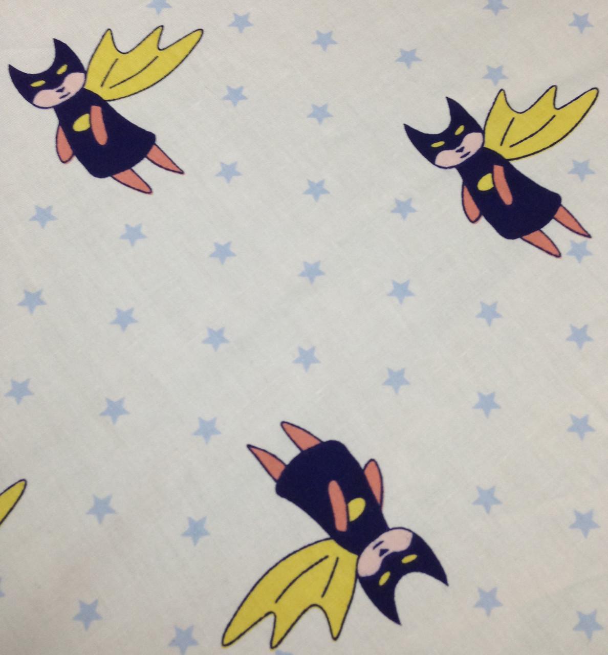 Хлопковая ткань бетмен с голубыми звездами на белом (КОРЕЯ)