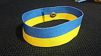 Желто-синий браслет ж/б на кнопке, 5 гр.