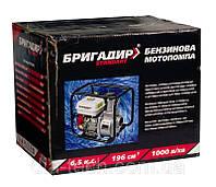 Бензиновая мотопомпа МП-2Б, 50 мм БРИГАДИР, фото 1