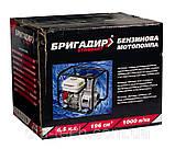Бензинова мотопомпа МП-3Б, 80 мм БРИГАДИР, фото 3