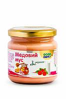 Медовый мусс с малиной 200 грамм - NEW! / Энергетический пищевой продукт огромной ценности