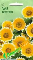 """Семена цветов Лайя утонченная, 0.1г """" Елітсортнасіння"""""""
