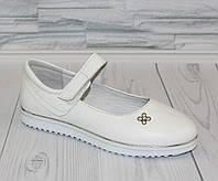 Туфли - балетки для девочки. Натуральная кожа 0068