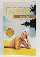 Глина косметическая желтая 100г, Медикомед, Россия