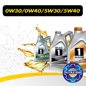 Моторные масла вязкости 5W30, 5W40, 5W50
