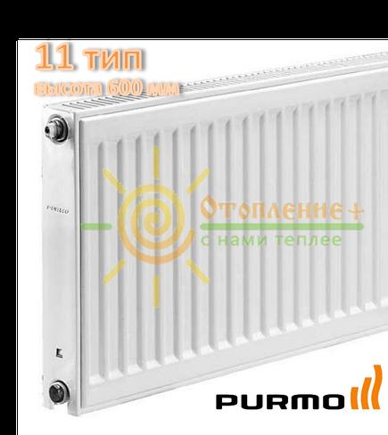 Радиатор стальной Purmo 11 тип 600х2000 боковое подключение