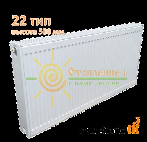 Радиатор стальной Purmo 22 тип 500х1000 боковое подключение