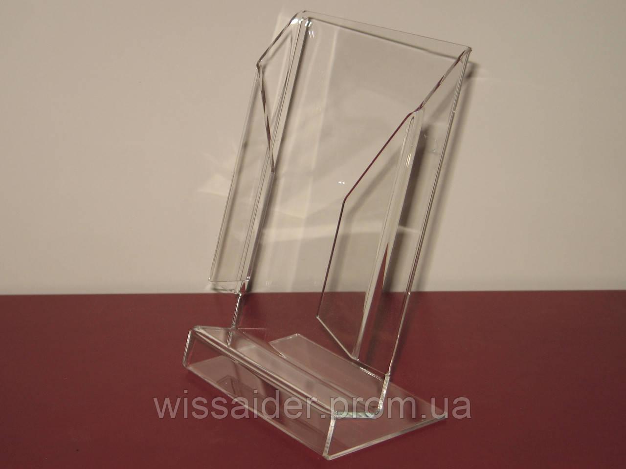 Подставка для листовок А4 (акрил 3мм)