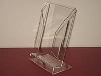 Подставка для листовок А5 (вертикальная. акрил 3мм)