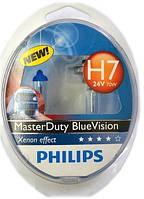 Автолампа Philips H7 Master Duty BlueVision 24V 70W PX26d 13972MDBVS2