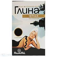 Глина косметическая черная 100г, Медикомед, Россия