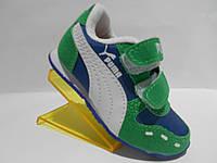 Детские стильные кроссовки  от фирмы (Puma.) ( рр. 21 и 22 )