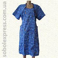 Платье женское ситцевое