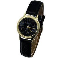 Raketa 16 jewels made in USSR -Shop vintage watches in Ukraine